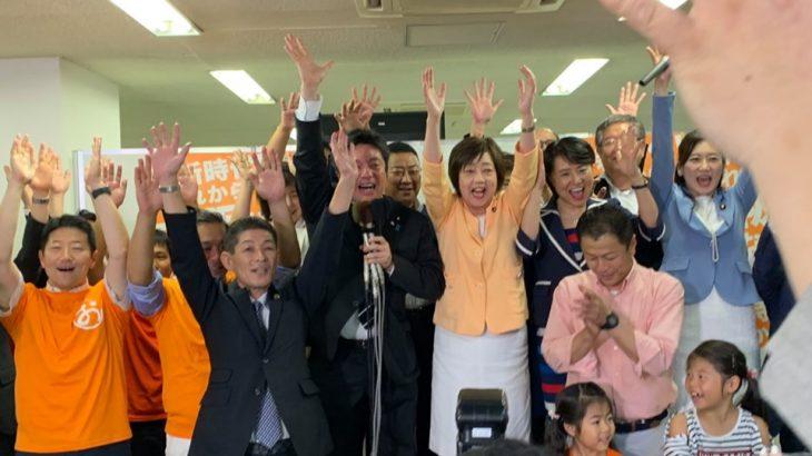 2019参議院選挙