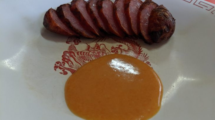 青葉【台湾料理】